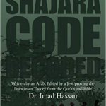 Shajara Code Decoded
