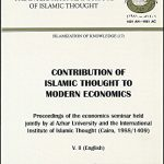 Contribution of Islamic thought to Modern Economics