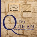 The Quran: With References to the Bible