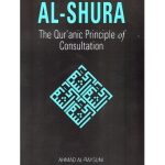 The Quranic Principle on Consultation