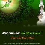 Muhammad: The Wise Leader