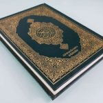 Is the Quran copied?