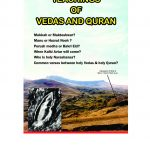 The Quran and the Vedas