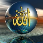 Allah (The God)