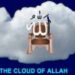 The Throne of Allah