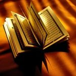 Can we touch the Quran without wudu?
