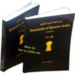 Essentials of Classical Arabic Vol. 1-2