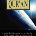The Quran as it explains itself - Shabbir Ahmed
