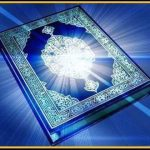 The Quran: A living Miracle till the End Times
