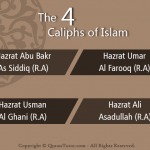 The Four Khalifhas