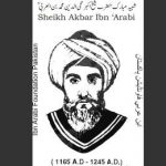 An Answer to the Gross Misrepresentation of Ibn Al-Arabi's ideas