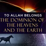 To Allah belong the forces of the Heavens and the Earth