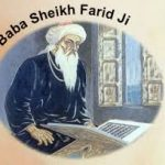 Slokas (Couplets) of the Great Mystic Baba Farid (Farīd al-Dīn Masʿūd Ganj-i-Shakar)