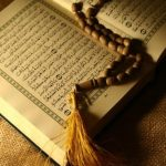 O People of the Scripture! Come to a Word Common to You and Us (Q. 3:64): The Ten Commandments and the Qur'an