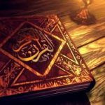 The Allegorical verses of the Quran